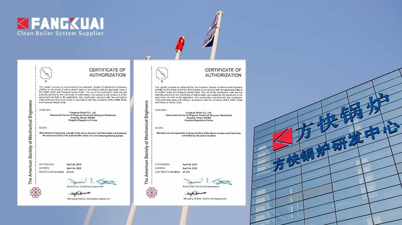 FANGKUAI Boiler Manufacturer officially awards ASME certificate